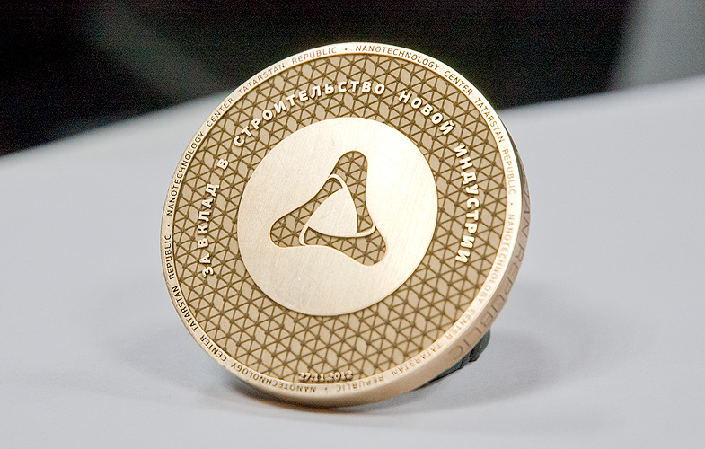 medal_nano_1